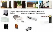 Ремонт, установка систем безопасности, СКУД, АПС, домофонии в Твери Тверь