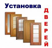 Установка дверей и межкомнатных, офисных перегородок Тверь