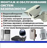 Установка Видеонаблюдения, СКУД, Домофонии в Твери Тверь
