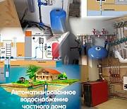 Установка системы очистки воды. Монтаж водоснабжения Тверь