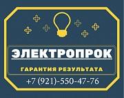 Электросчетчики Меркурий , для больших потребителей доставка из г.Москва