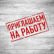 Менеджер-консультант интернет-магазина онлайн Екатеринбург